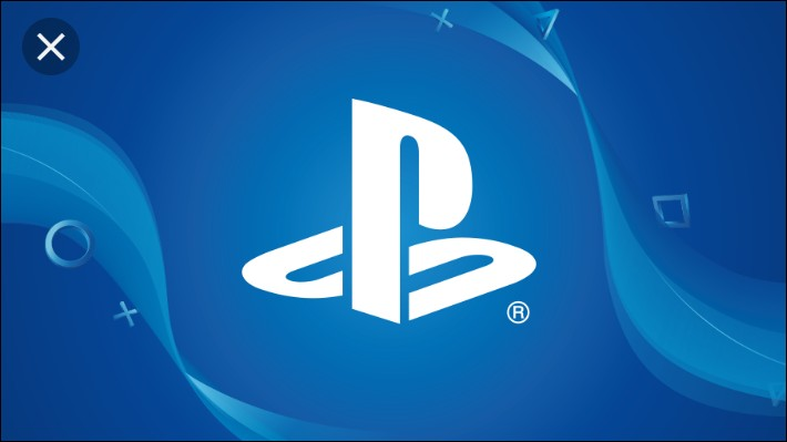 Quel jeu n'est PAS une exclusivité PS4 ?