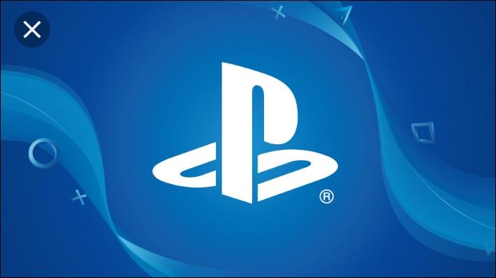En quelle année est sortie la PS4 aux États-Unis ?