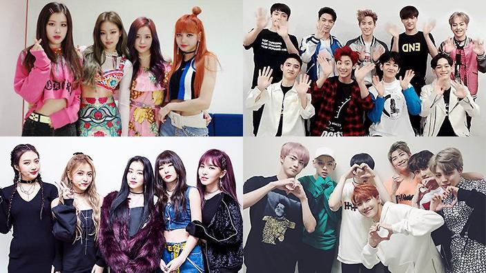 Un peu de culture K-pop
