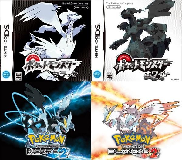 Pokémon Versions Noire et Blanche (+ deuxièmes versions)