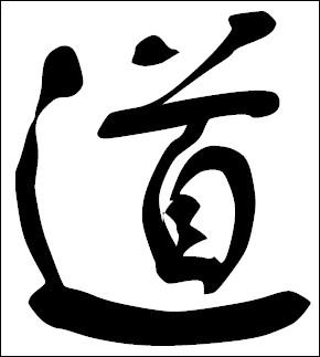Le taoïsme est une religion :