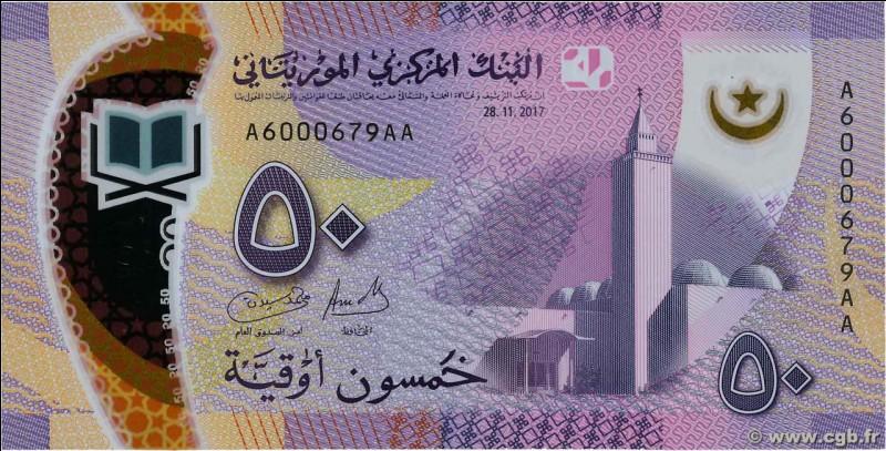 De quel pays l'ouguiya est-elle la monnaie ?