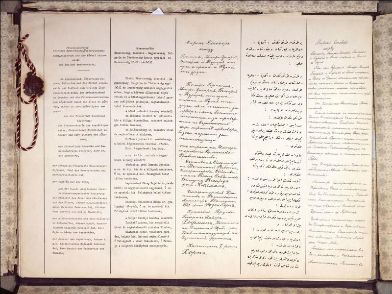 Quel est le nom du traité de paix signé en mars 1918 entre la Russie bolchevique et l'Allemagne ?