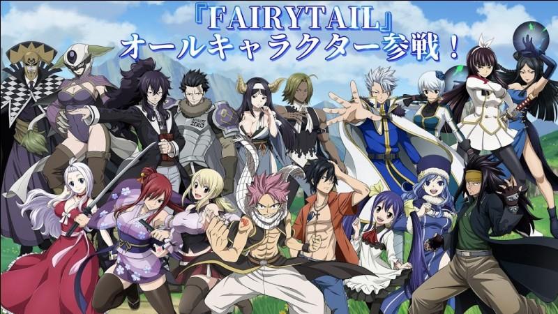 Comment s'appelle le jeu Fairy Tail sorti sur Android et iOS au Japon cette année ?