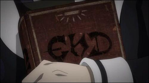 Qui est E.N.D. ?