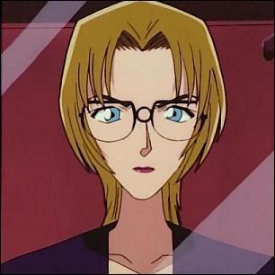 Qui est cette femme? (Conan)