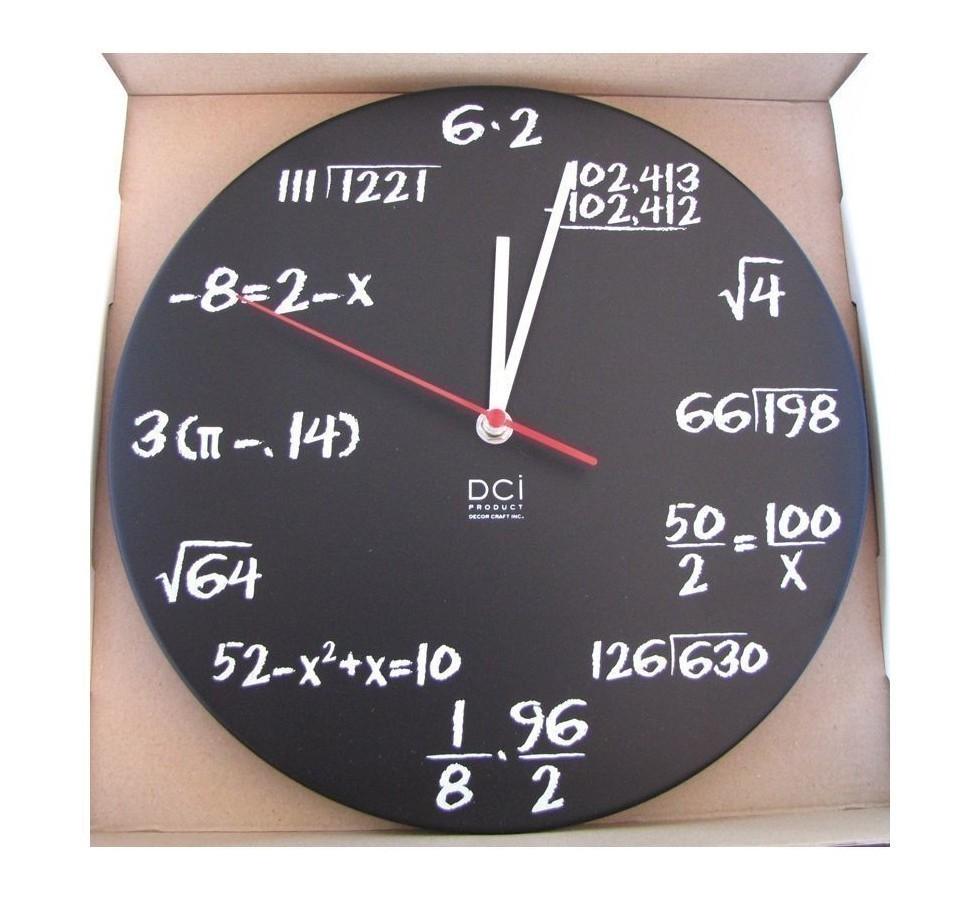 Maths - Calculs difficiles (18)