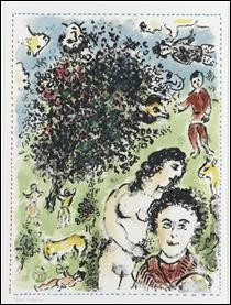 """Qui a peint """"Dans le jardin"""" ?"""