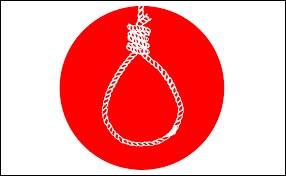 En quelle année a été abolie la peine de mort de France ?