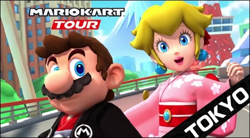 La mise à jour nous emmène à Tokyo pendant deux semaines. Quel est le nom du tout nouveau circuit ?