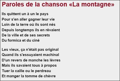 """""""La montagne"""" : Artiste n°1 ou artiste n°2 ?"""