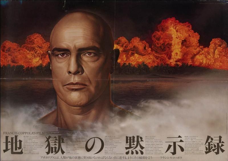 """Comment s'appelle le colonel dérangé du film de Francis Ford Coppola """"Apocalypse Now"""" ?"""