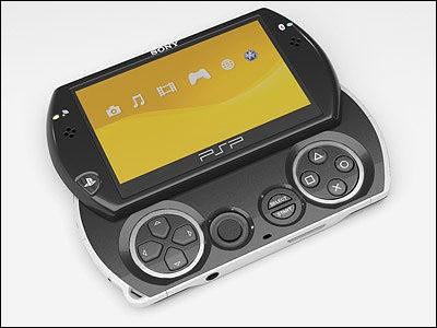 """Comment se nomme la fameuse console portable de Sony proposant le concept du """"tout en dématérialisé"""" ?"""