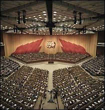 Quel parti politique dirige la RDA ?