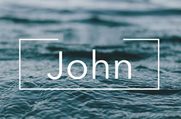 Les John célèbres