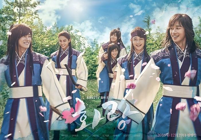 K-drama Hwarang