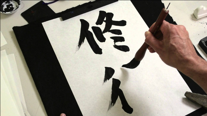 Qu'est-ce qu'un hikikomori pour les Japonais ?