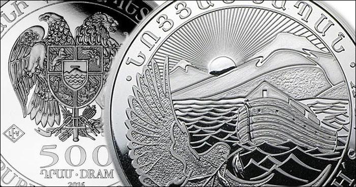 Quelle est l'unité monétaire du pays ?
