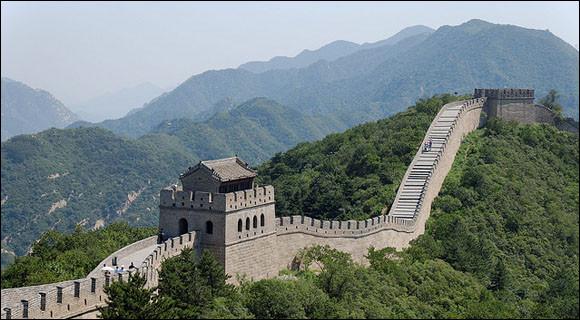Comment s'appelle ce monument historique ?