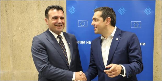 Février 2019 : un accord définitif sur le nom officiel de cette ancienne république de l'Ex-Yougoslavie prend effet, notamment suite à un conflit avec son voisin grec.