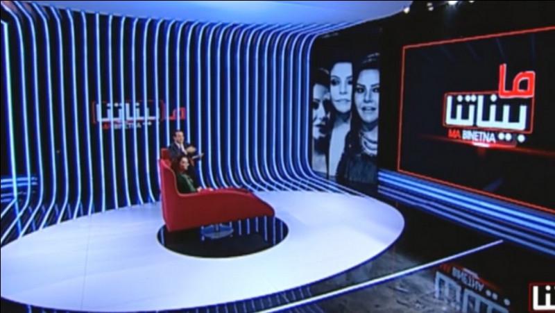 """Qui était le premier présentateur de l'émission télévisée """"Le Divan"""" ?"""