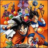 Dragon Ball - Personnages