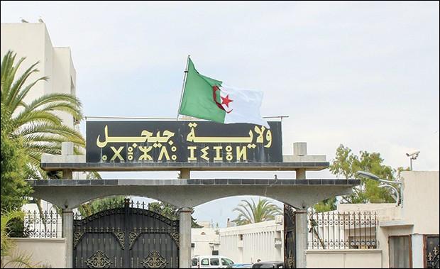 Hauts fonctionnaires algériens :
