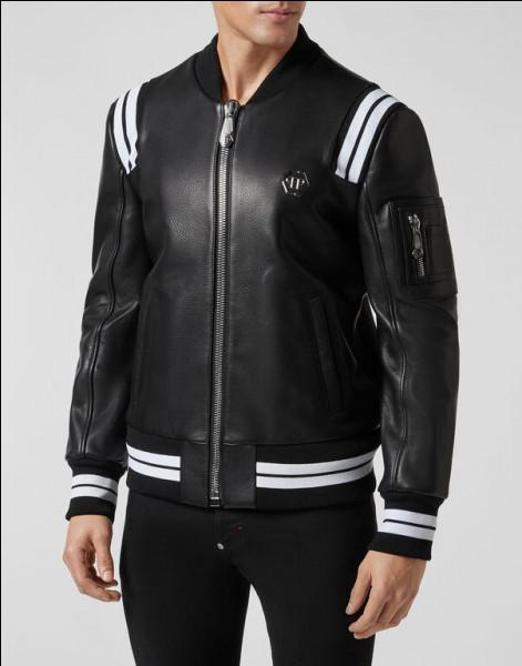 Quelle est la marque de cette veste ?