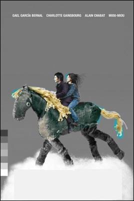 Quel est ce film de Michel Gondry, avec Alain Chabat et Charlotte Gainsbourg ?
