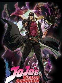 Quel est le nom de famille de Jotaro ? (Jojo Bizarre Adventure)