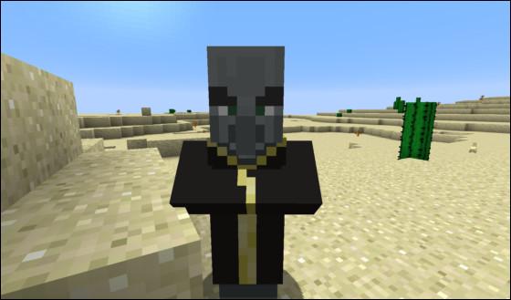 Que fait un sorcier dans Minecraft ?