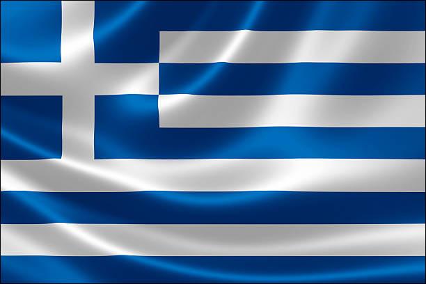 La capitale de la Grèce est :