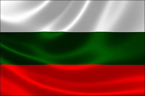 La capitale de la Bulgarie est :