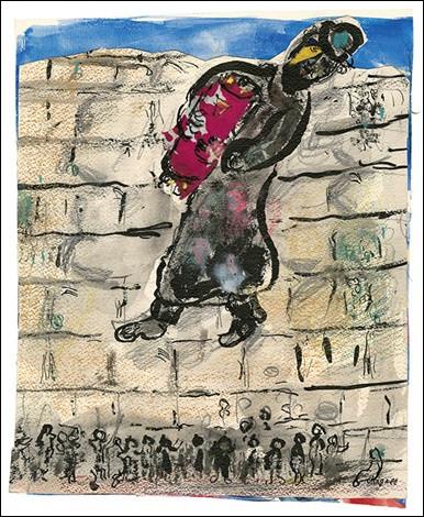 """Qui a représenté ce """"Juif à la Thora devant le Mur des Lamentations"""" ?"""