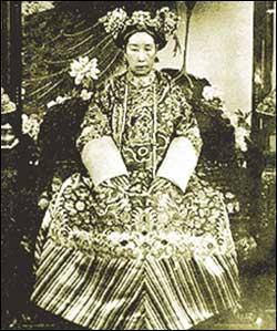 Comment s'appelle cette impératrice chinoise ?