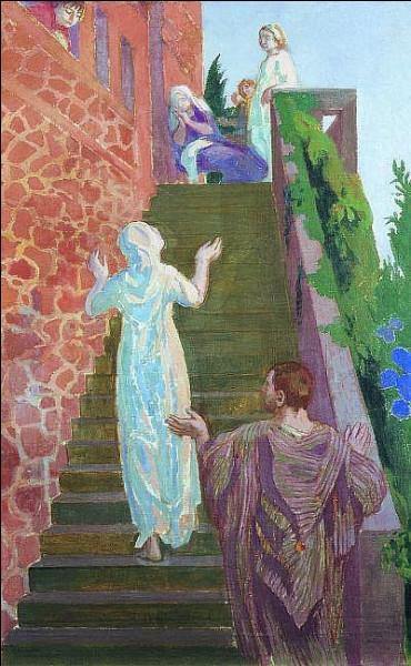 """À qui doit-on """"Visitation dans l'escalier"""" ?"""