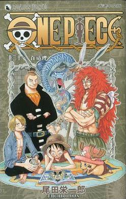 One Piece : Tomes_2_