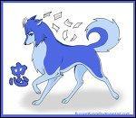 Qui est ce beau chien bleu ?