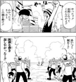 One Piece - Chapitre 6 - Un premier matelot