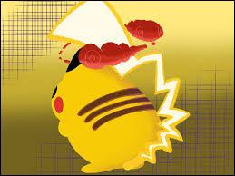Quelle est cette forme de Pikachu ?