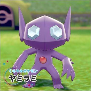 """Ce Pokémon peut avoir une """"Méga-Évolution"""". Laquelle ?"""