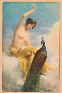 Déesse de la lumière céleste, dont Jupiter représente le principe mâle. Qui est-elle ?