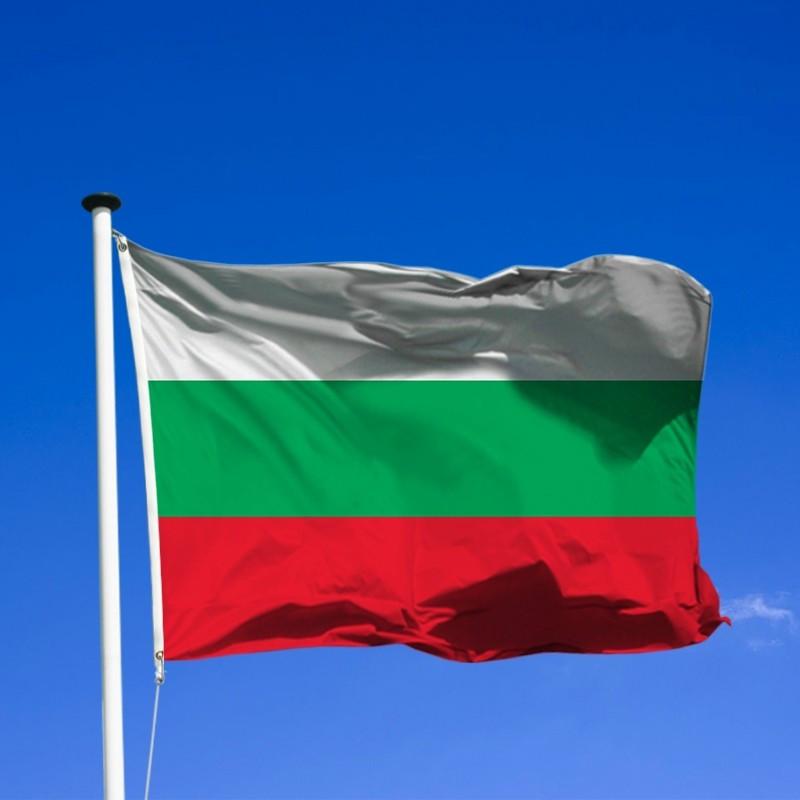 Géographie - La Bulgarie
