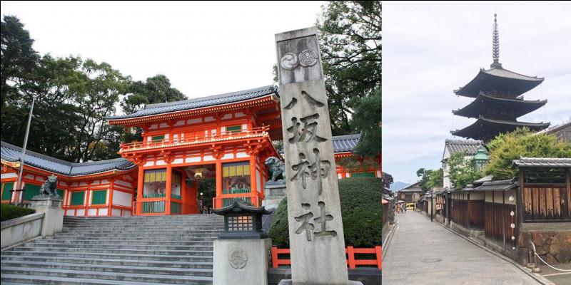 Restons au Japon : De 794 à 1868, cette ville fut la capitale du Japon. Cette ville ne fut pas bombardée pendant la 2e Guerre mondiale, elle devait être détruite par le feu atomique. Elle ne prit son nom actuel qu'au moment où elle perdit son statut de capitale !Quel est son nom actuel ?Quel est son ancien nom ?