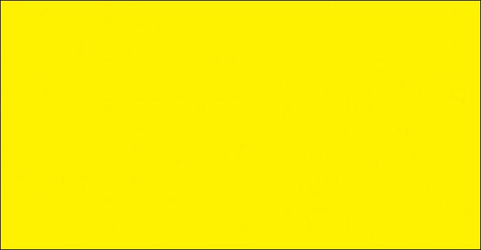 Comment dit-on la couleur jaune en anglais ?