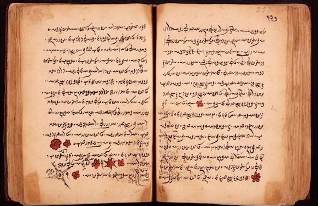 """Quel mot d'origine iranienne, désigne le livre sacré de l'ancienne religion appelée """"mazdéisme"""" ?"""