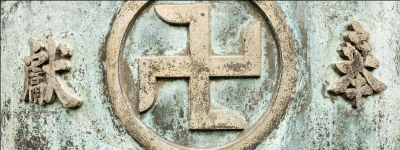 Non, ce n'est pas une croix gammée, en tout cas pas au Japon. Quel est son nom ?