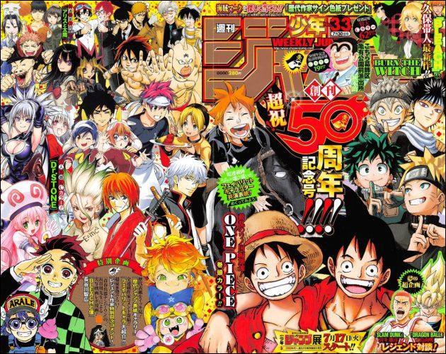 Un auteur de mangas est un mangaka.