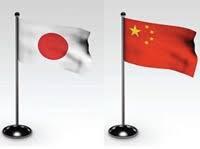 Villes du Japon ou de la Chine ? - (1)