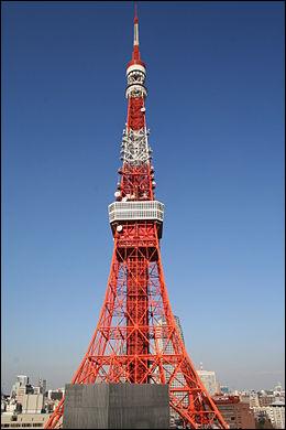 Par qui a été réalisée la tour de Tokyo ?